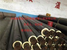 聚氨酯DN-150保温管 耐高温聚氨酯夹克管 蒸汽聚氨酯保温管