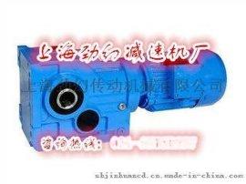 上海劲幻减速机厂热销K37螺旋锥齿轮减速机全国包邮