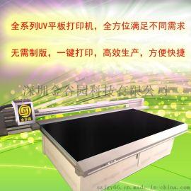 手机PVC卡片uv打印机ABS塑料u盘**印刷设备pc外壳平板打印机