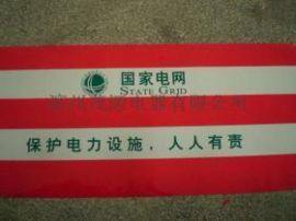 滨州茂源 三红两白反光膜 红白电力反光膜