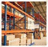 家电厂横梁式仓储货架工厂,牧隆根据产品量身设计