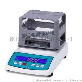 粉末冶金軸承含油率檢測儀
