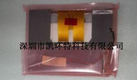 元太5寸640*480分辨率 LVDS接口液晶屏