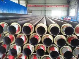 高密度聚乙烯聚氨酯保温管 直埋式预制保温管 聚氨酯发泡保温管DN80