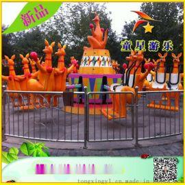 吸引儿童目光/袋鼠跳/广场游乐设备/童星厂家制造