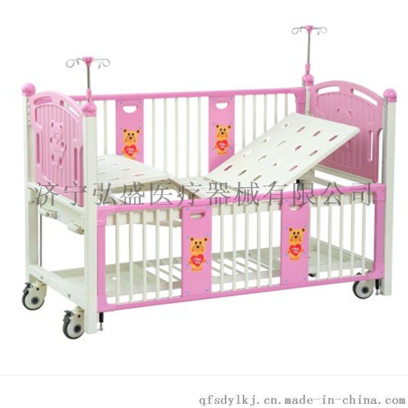 弘盛A21儿童医院儿病床医用儿童床
