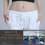 夏季專業運動速幹短褲女 網眼雙層透氣跑步熱褲健身運動寬鬆短褲