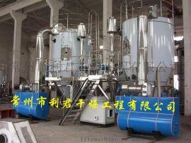 江苏厂家供应锂电池材料干燥设备专用喷雾干燥机
