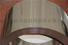 高饱和磁感应强度软磁合金1J21 带材