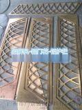 酒店大堂铝板雕刻屏风-采购铝板雕刻屏风