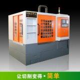 深圳廠家鉅匠科技JNC870M數控cnc模具雕銑機