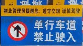 西安道路标志牌制作 西安公路路牌交通标志牌生产厂家
