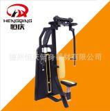 健身房健身器械運動力量健身器材反飛鳥訓練器