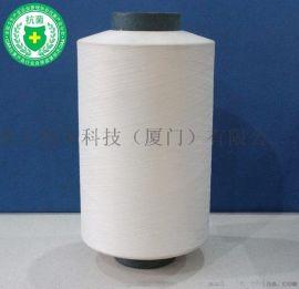 供应银  防臭纤维纳米银  长纤