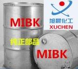 李长荣国标MIBK生产厂家多钱供应商价格