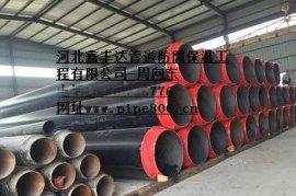 消防钢管pe环氧粉末防腐涂塑复合钢管