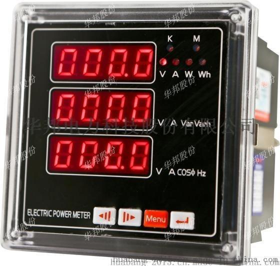 华邦三相多功能电力仪表PD668E