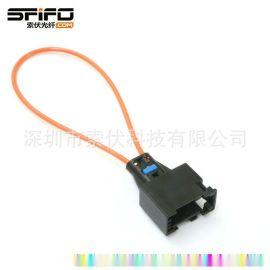 MOST汽车回路光纤 塑料光纤检测环 功放音响测试环