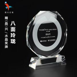 特色水晶奖牌定制 年会活动礼品奖杯奖牌摆件