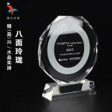 特色水晶獎牌定製 年會活動禮品獎盃獎牌擺件