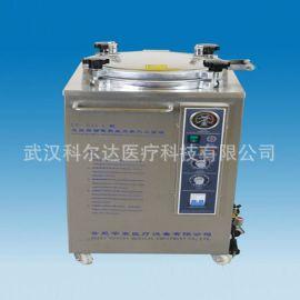 促销华泰灭菌锅自控型立式压力蒸汽高压灭菌锅灭菌器