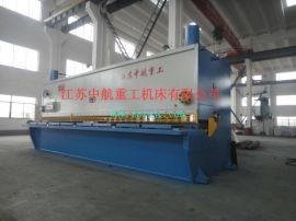 QC11Y-20*6500液压闸式剪板机 中航全新剪板机折弯机 折弯机批发
