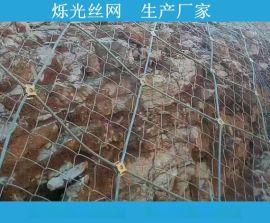 四川山体防护网厂家 宜春SNS被动边坡防护网生产商
