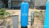 2噸全自動軟化水設備新源水處理阿里旺旺在線