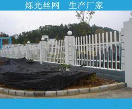 热卖锌钢护栏 铁艺围栏 别墅花园小区围墙防护栏