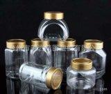 进口食品包装PET罐 金丝猴糖果塑料罐
