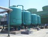 陶瓷膜原料氨水過濾器