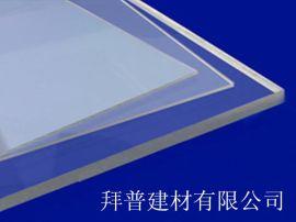 加工吸塑PC板 广告板 采光罩
