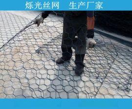 实体厂家格宾网箱 高尔凡格宾网 矽胶包塑石笼网护坡