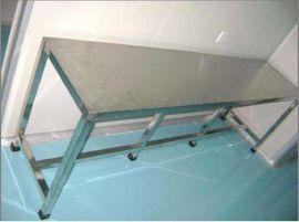 汉中供应不锈钢实验室操作台报价