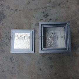 東莞田豐 聚氨酯冷鏈運輸車載保溫箱