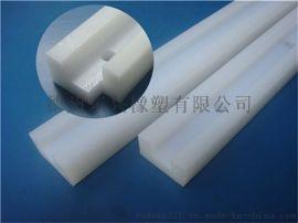 塑料导轨 UHMW-PE链条导轨 超耐磨自润滑