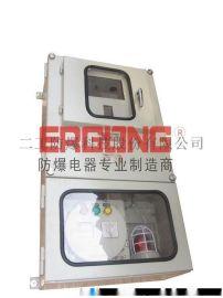 防爆照明变压器 防爆检修电缆盘 IIC非标防爆开关箱