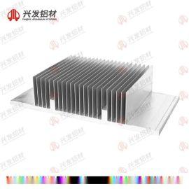 广东兴发铝业厂家直销铝型材散热器|6063t6铝合金散热器型材