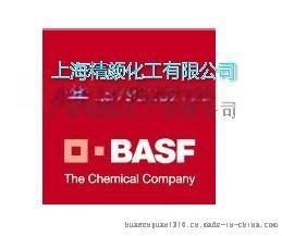 巴斯夫透明氧化铁黄L1916,上海地区代理,有现货