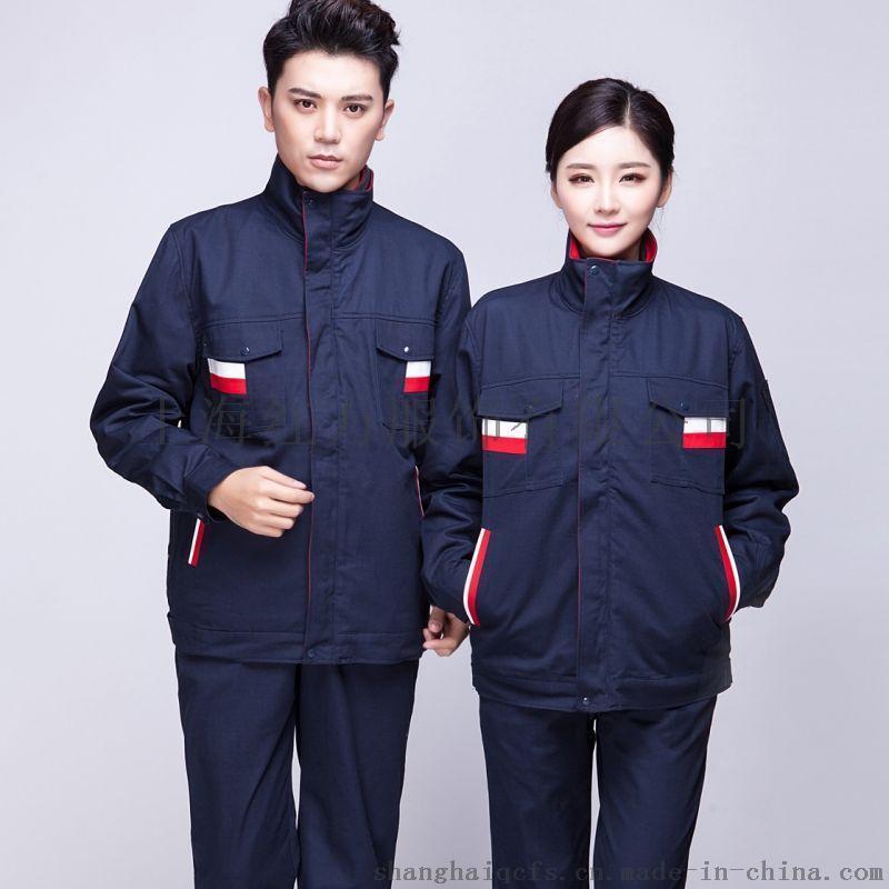 上海红万工作服装棉袄定制 工程服棉袄 棉衣