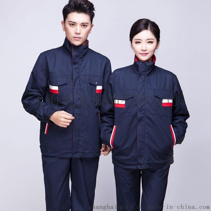 2020工作服装棉袄 工程服棉袄 棉衣