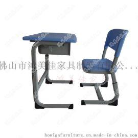 厂家定制学校桌椅,广东塑钢家具工厂批发价供应升降课桌椅