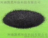 苏州市污水处理专用椰壳活性炭