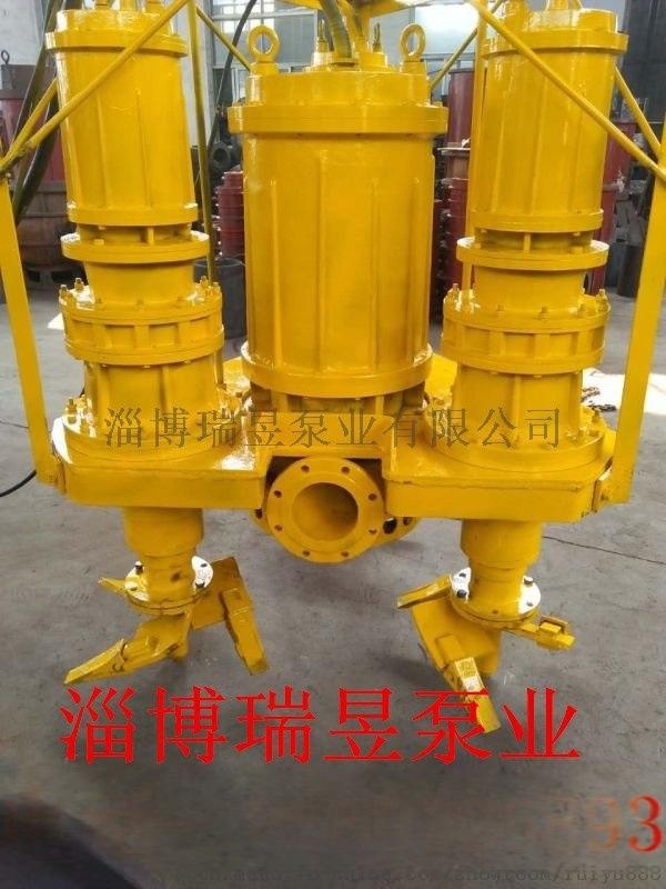 潜水泥沙泵,高效潜水泥沙泵选型-特点-图片