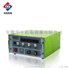 电火花堆焊修复机 HS-BDS01