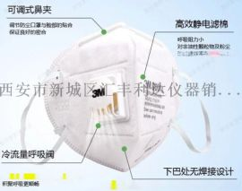 西安哪里有卖防雾霾口罩189,9281,2558