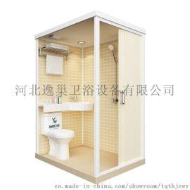 逸巢整体浴室YF-1113厂家直销