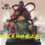 关公神像厂家、副玉皇武财神关圣帝君、伽蓝菩萨佛像