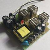 凯智远开发排插线路板   墙壁开关线路   手机充电器线路板