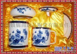 办公室三件套 景德镇陶瓷茶具茶烟灰缸笔筒 三件套装礼品